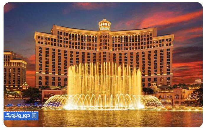 هتل بالاجیو در لاس وگاس - Bellagio