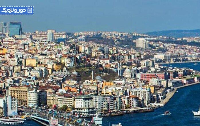 راهنمای سفر به استانبول بدون تور