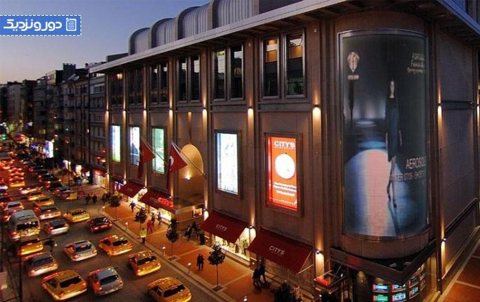 معروفترین مراکز خرید استانبول