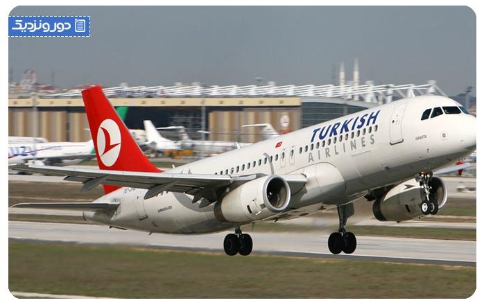 فرودگاه اسپارتا یا دنیزلی ترکیه