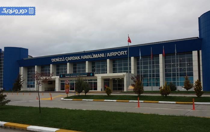 فرودگاه اسپارتا یا فرودگاه دنیزلی