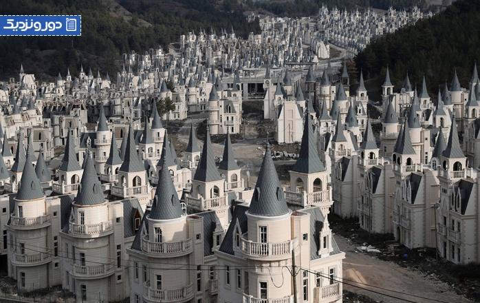 همه چیز درباره شهر متروکه عمارت های شاتو در ترکیه