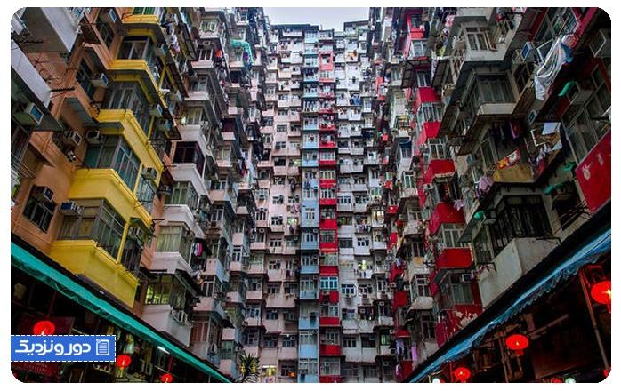 محل قرار گیری ساختمان هیولا در هنگکنگ