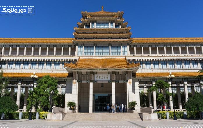 موزه هایی که باید در سفر به پکن حتما ببینید