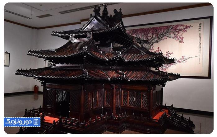 موزه چوب سرخ چین