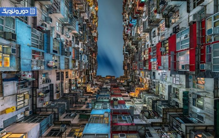 همه چیز درباره ساختمان هیولا در هنگ کنگ