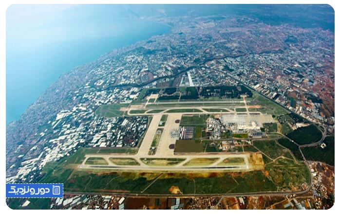 پرواز مستقیم از تهران به آنتالیا فرودگاه قاضی