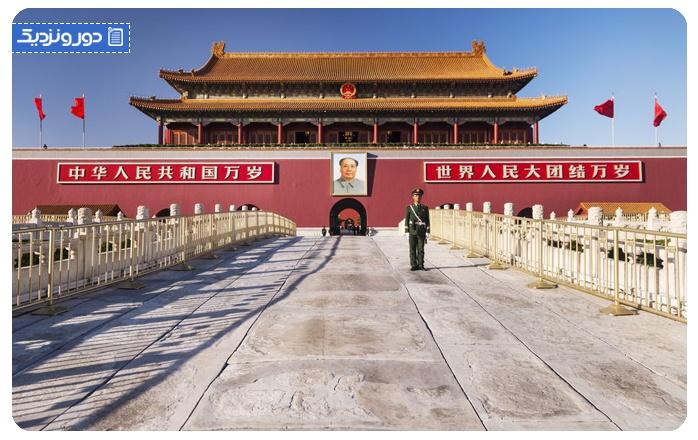 تفریحات ارزان قیمت در پکن