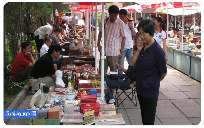 فلی مارکت های پکن