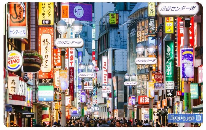 دلایل سفر به توکیو