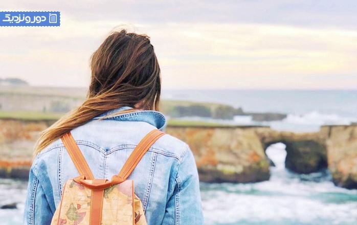 چطور ارزان سفر کنید؟