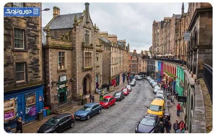 اِدینبرا-Edinburgh