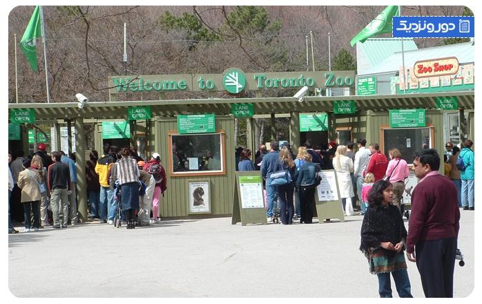 باغ وحش تورنتو Toronto Zoo
