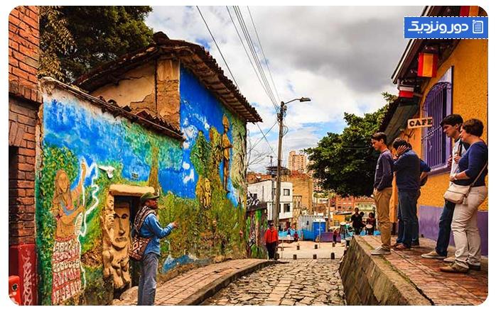 بوگوتا-کلمبیا Bogotá