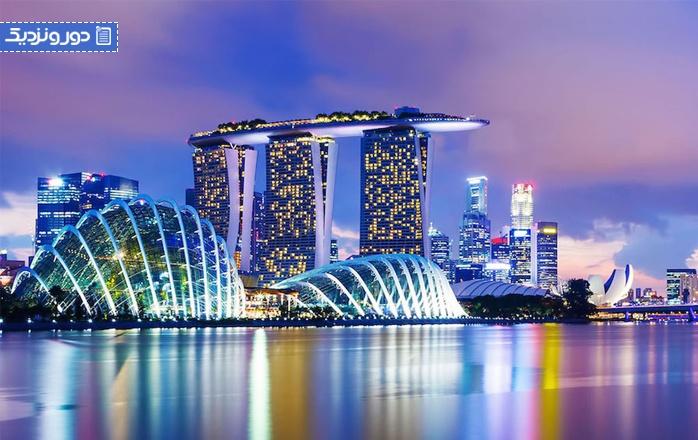 تفریحات رایگان سنگاپور