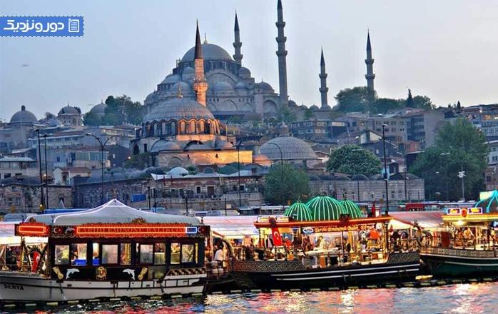 بهترین غذاهای ترکی