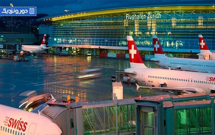 جذاب ترین فرودگاه های دنیا را می شناسید