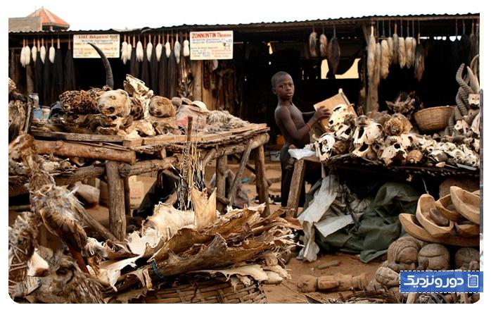 لوم بازار-آفریقا
