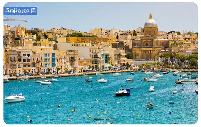 مالتا ، ۳۱۶ کیلومتر مربع - Malta