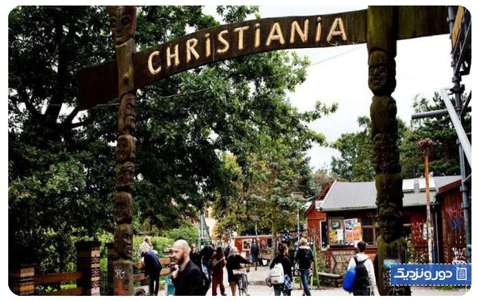محله خودمختار کریستیانا  Freetown Christiania