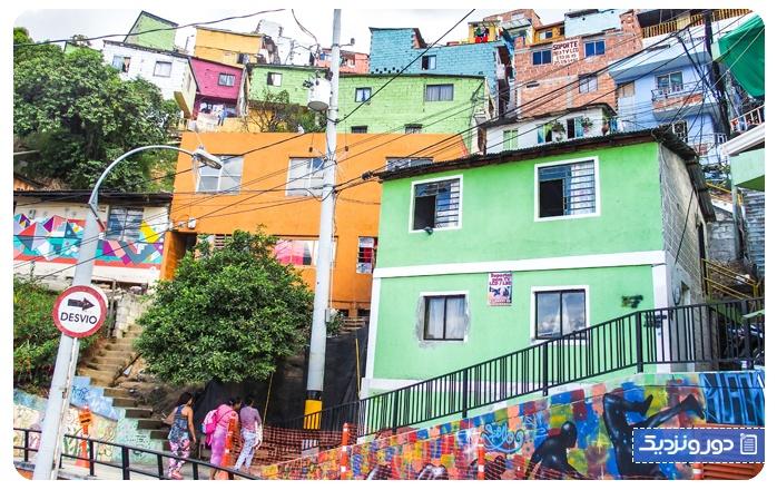 مدلین-کلمبیا Medellin