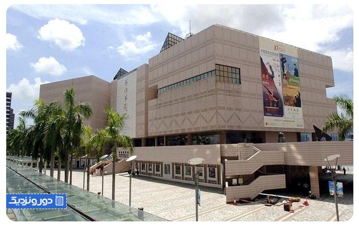 موزه های هنگ کنگ