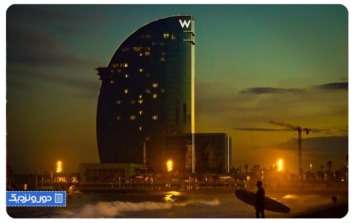 هتل دابلیو بارسلونا - کاتالونیا WBarcelona