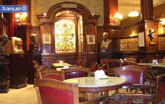 معروف ترین کافه های دنیا را میشناسید؟