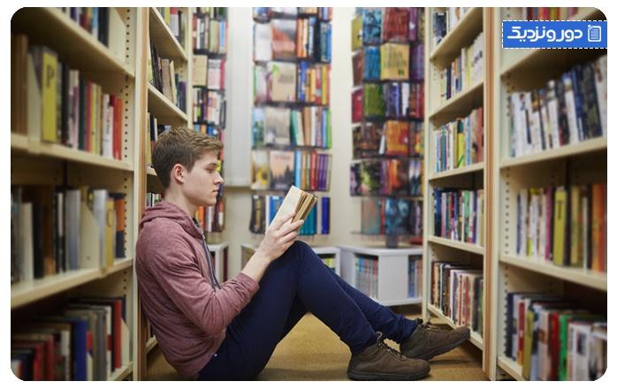 کتاب خواندن و یادگیری مهارتی تازه