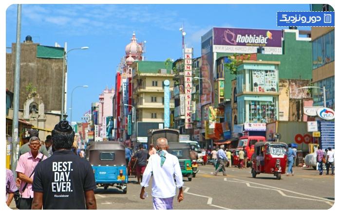 کولومبو، سریلانکا Colombo