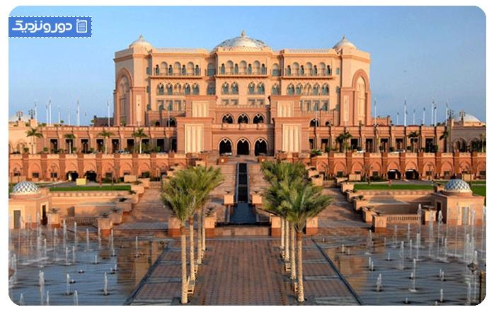 کاخ امارات، ابوظبیEmirates Palace
