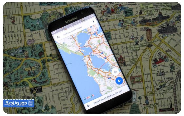 گوگل مپز(Google maps)
