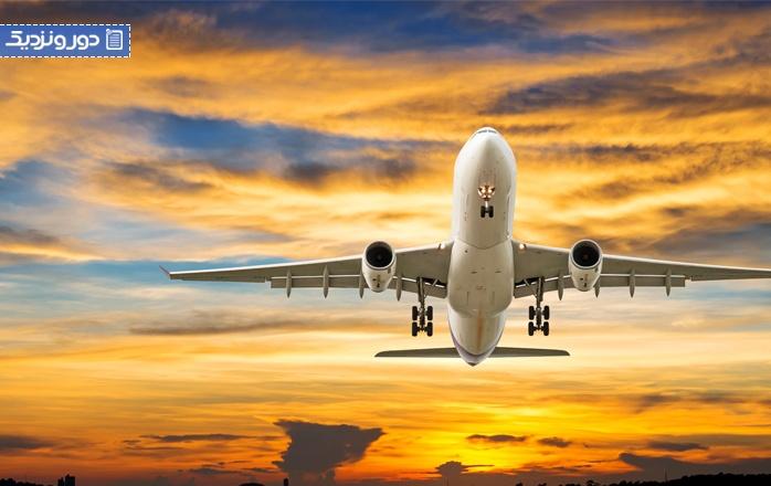 آزادیهای هوایی به چه معناست؟