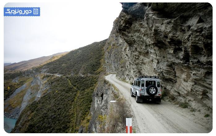 جاده اسکیپرز کانیون- نیوزلند Skippers