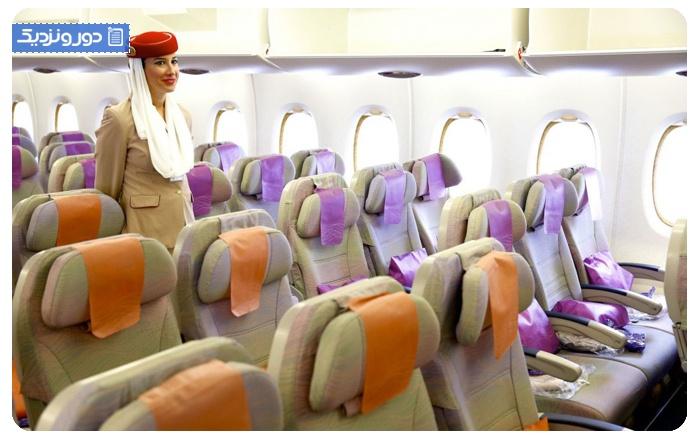 خط هوایی امارات Emirates