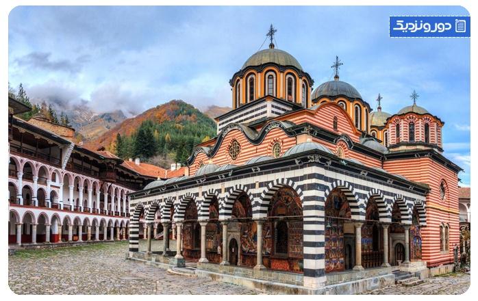 صومعه ریلا Rila Monastery