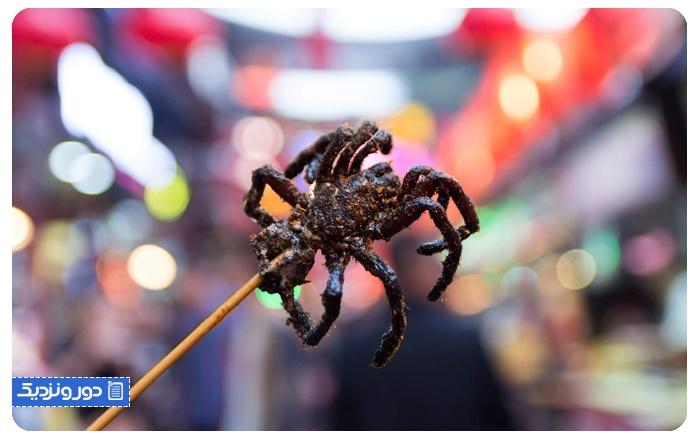 عنکبوت سرخشده – کامبوج Fried Spider