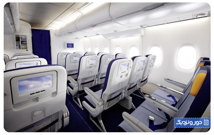 لوفتهانزا Lufthansa
