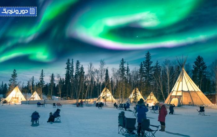 بهترین کشورها برای مشاهده شفق قطبی رویایی را بشناسید