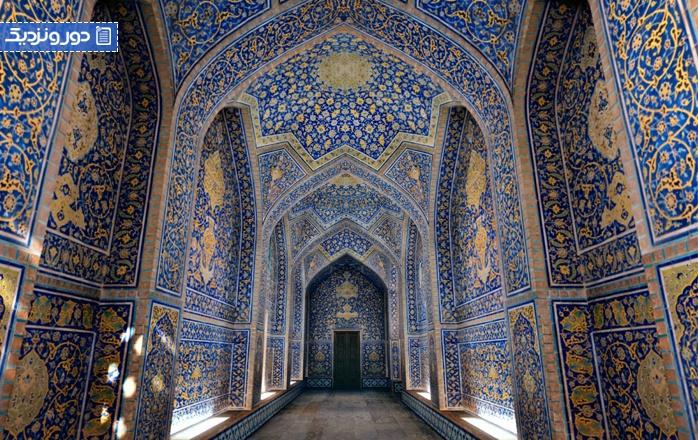 معروفترین مساجد ایرانی را بهتر و دقیقتر بشناسید