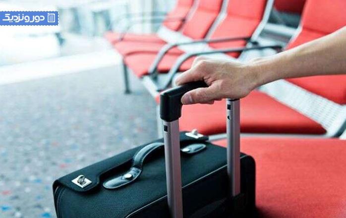نکات امنیتی لازم برای سفر