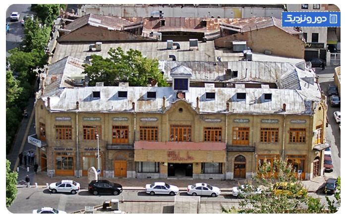 هتل پارس-مشهد