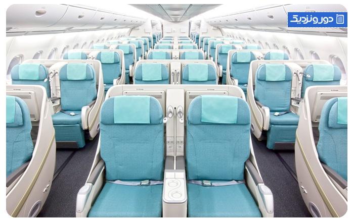 کرهاییَن ایر Korean Air