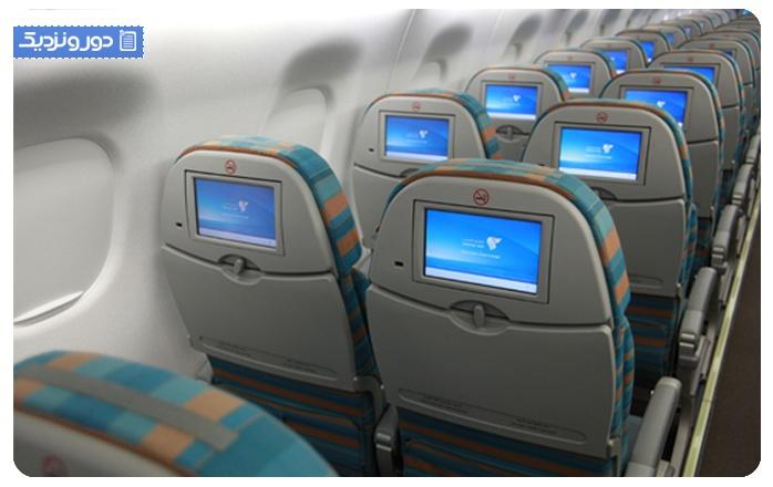 عمان اِیر Oman Air