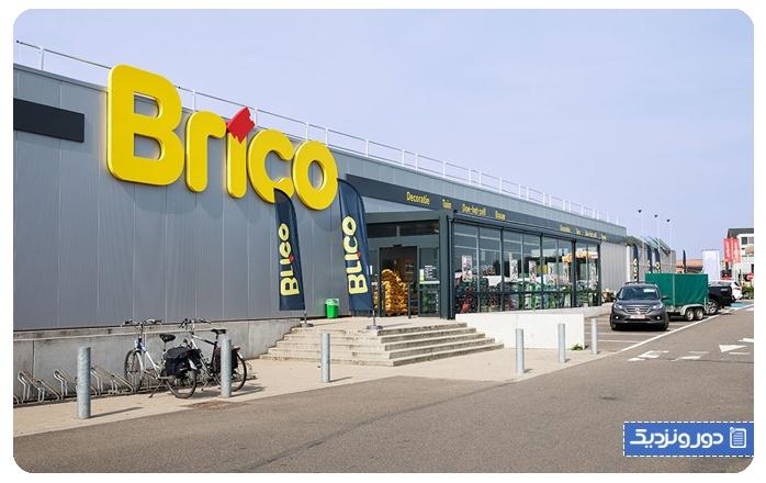 Brico بزرگترین فروشگاه زنجیره ای باغبانی