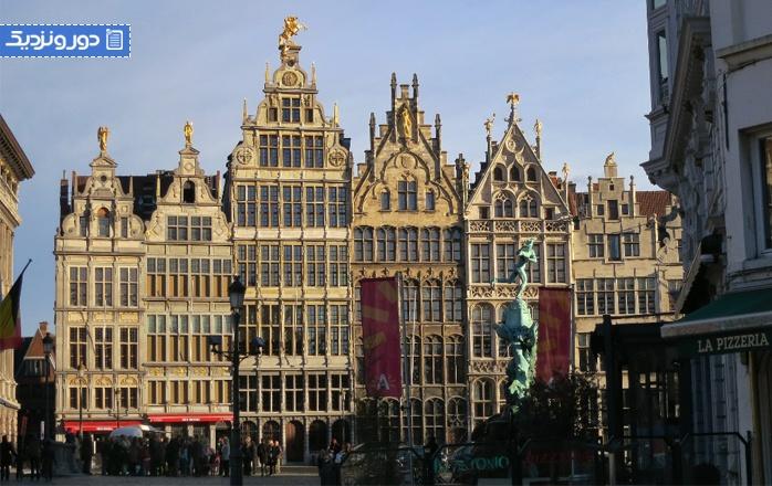 راهنمای خرید در بلژیک