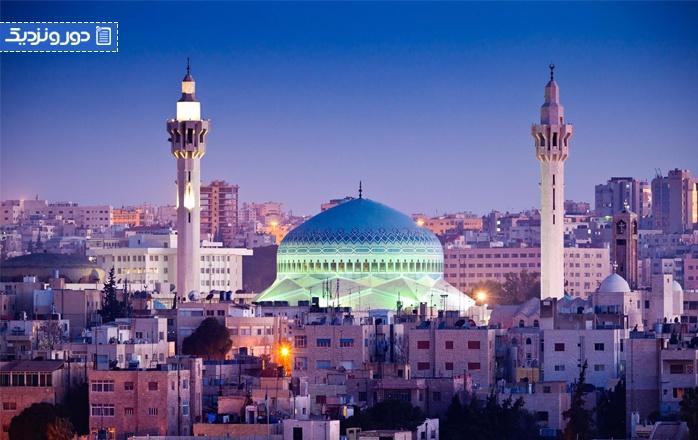 سفر به عمان دوست داشتنی