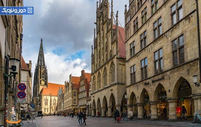 بهترین مراکز خرید آلمان – همه آن چیزی که شما نیاز دارید