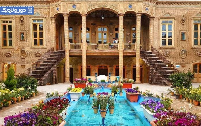 خانه های معروف تاریخی در ایران