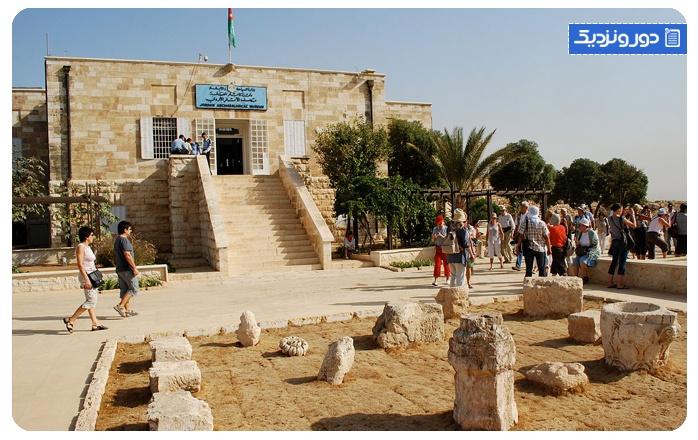 موزه باستان شناسی اردن ordan Archaeological Museum